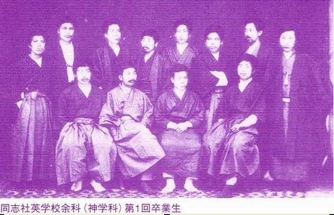 本物の熊本バンド