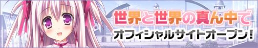 sekachu_open.jpg