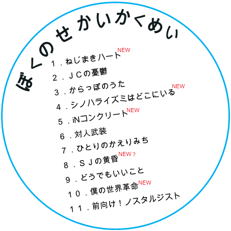 2013092811355247c.png