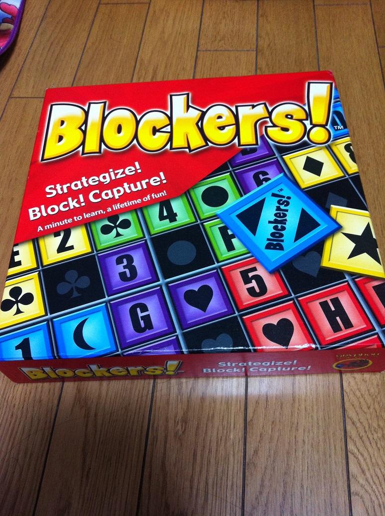 blockers1.jpg