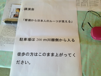 fc2blog_20130819110842401.jpg