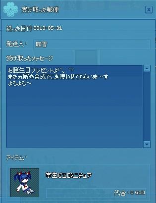 2013y05m31d_192717251.jpg