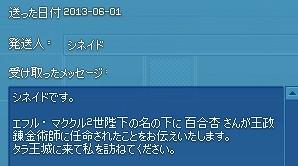 2013y06m01d_061320698.jpg