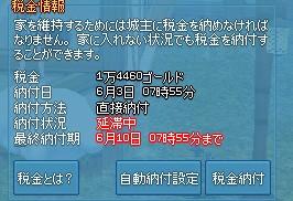 2013y06m03d_181455596.jpg