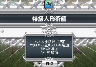 2013y06m16d_174746450.jpg