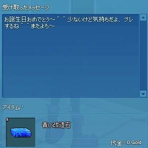 2013y06m18d_190522594.jpg