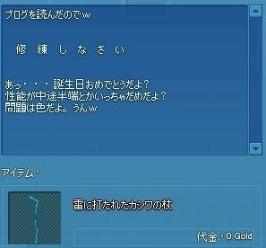 2013y06m20d_060238312.jpg