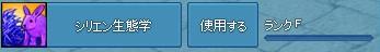 2013y06m20d_062219698.jpg