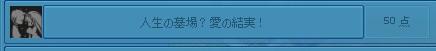 2013y06m23d_170014584.jpg