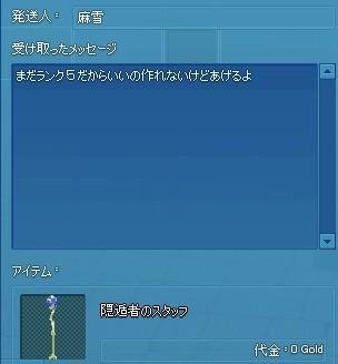 2013y06m25d_191035479.jpg