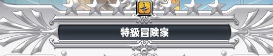 2013y07m02d_190025604.jpg