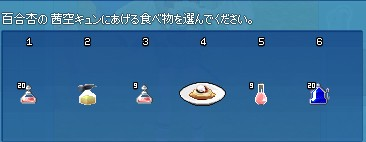 2013y07m11d_195650494.jpg