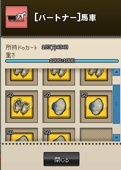 2013y07m12d_220237466.jpg