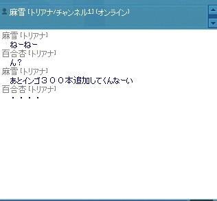 2013y08m07d_210630512.jpg