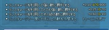 2013y08m15d_095857063.jpg
