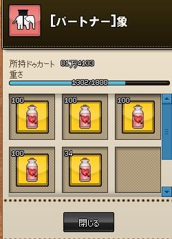 2013y10m11d_220534061.jpg