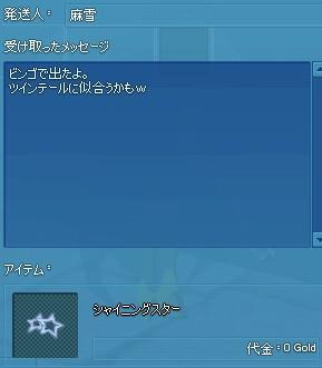 2013y10m13d_082657810.jpg