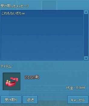 2013y10m28d_225643300.jpg