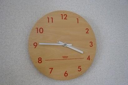15時45