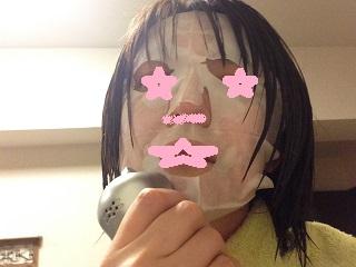 スケキヨ2