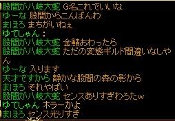 20130831191317d72.jpg