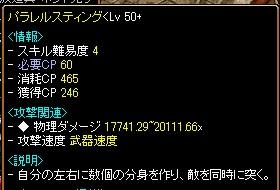 20130831191540b46.jpg