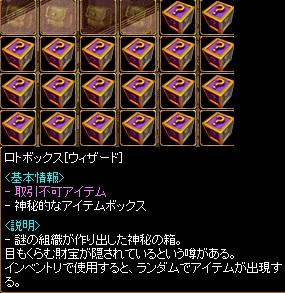 201401051723538b0.jpg