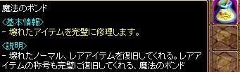 20140105172944313.jpg