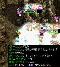 20140105174335b9c.jpg