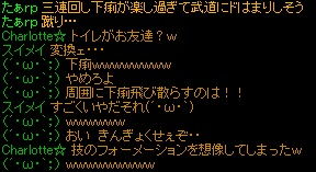 201401120023136fc.jpg