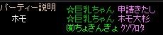20140119020458344.jpg