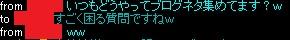 201401190213197ab.jpg