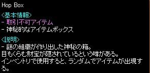 2014012020201553c.jpg