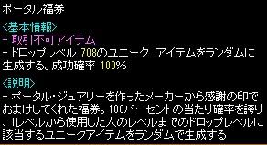 2014012020222487b.jpg
